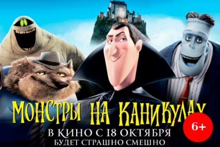 Астерикс и обеликс фильм 2