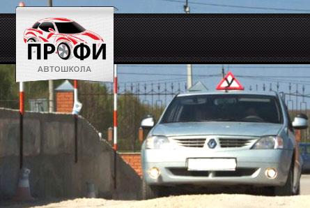 Автошкола в Екатеринбурге: автокурсы и мотокурсы по низкой ...