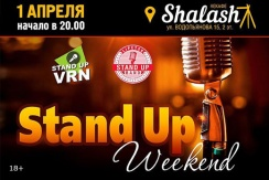 "Вечер юмора в некафе ""shalash""! Stand UP Weekend со скидкой 50%"