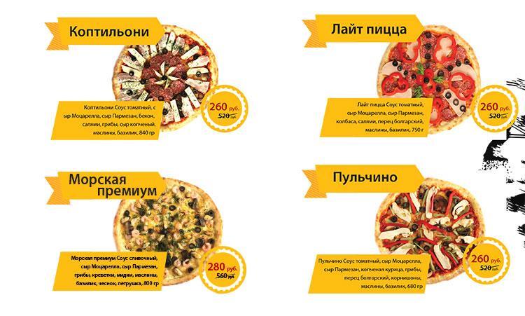 Пицца печь москва цена