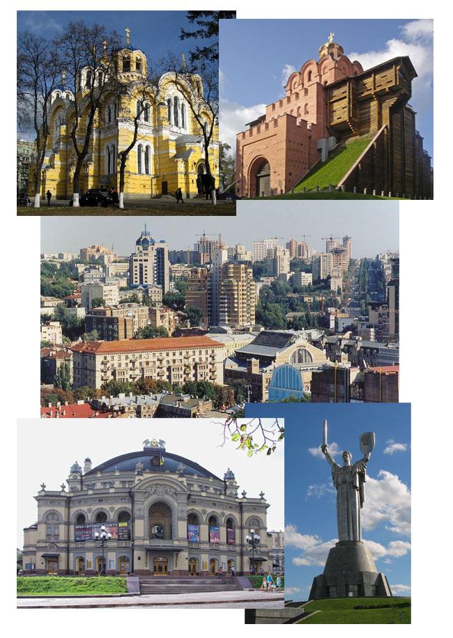 Это осмотр достопримечательностей Киева из окон автобуса в сочетании с выходами для.