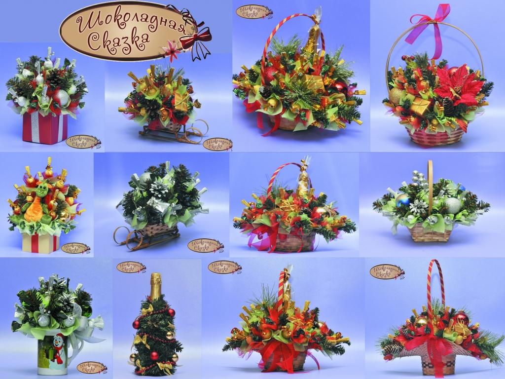 Новогодние подарки из гофрированной бумаги и конфет 19